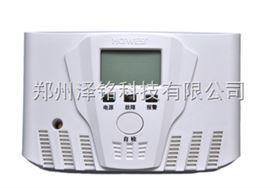 KAE-HD獨立式可燃氣體探測器/二合一可燃氣體探測器