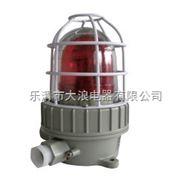 LED防爆声光报警器GBD6310