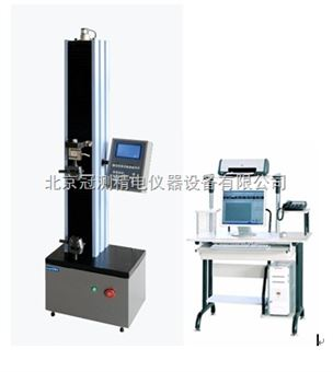 厂家研发磁芯机械强度试验机现货