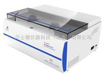 BSD-PB泡压法滤膜通孔孔径分析仪