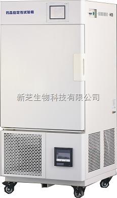 上海一恒LHH-250SD药品稳定性试验箱/药物稳定性试验箱【厂家正品】