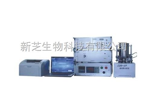 上海精科差动热分析仪CDR-4P