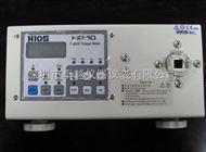 日本HIOS好握速HP-250扭力测试仪
