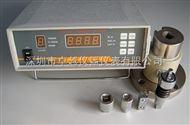 BS30 系统数字扭力测试仪