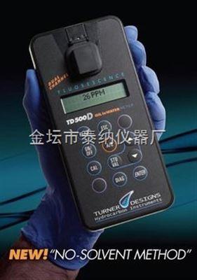 TD-500D便携式测油仪