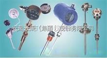 WRN-440WRN-440一體化溫變防爆熱電偶 安徽天康集團