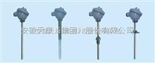 WRNK-191S微細鎧裝熱電偶