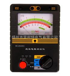BC2533型绝缘电阻测试仪扬州制造