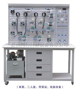 TK-1002型透明液壓傳動PLC控制實訓裝置