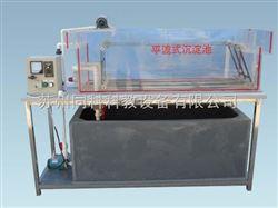 TKJS-116型同科平流式沉淀池(机械刮泥)
