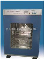 DNP-50L电热恒温培养箱