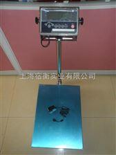 IP67等級防水秤