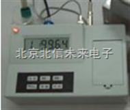 JC10-YN-2000JS土壤水分分析仪