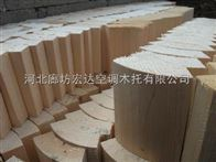 红松木防腐隔冷块/管道垫块