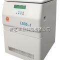 供应湖南湘仪/长沙湘仪离心机系列L535-1低速离心机大屏幕液晶显示