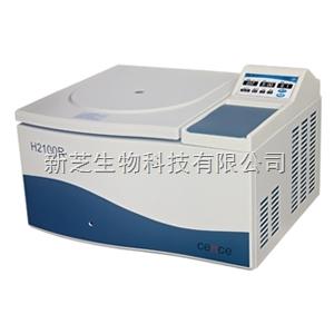 供应湖南湘仪/长沙湘仪离心机系列H2100R台式高速大容量冷冻离心机