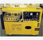 伊藤5千瓦柴油发电机
