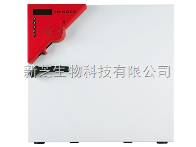 BD240微生物培养箱德国Binder精密烘箱干燥箱进口干燥箱