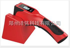 ZM1500手持式危險液體安全檢測儀/汽油煤油液體快速檢測儀