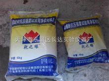GB/T2542砌墙砖试验用净浆材料价格