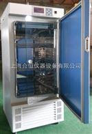 MJ-150F上海150升霉菌箱 细菌培养箱