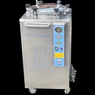 LX-B50L数显灭菌器