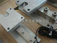 反应釜称重模块上海碳钢反应釜称重模块