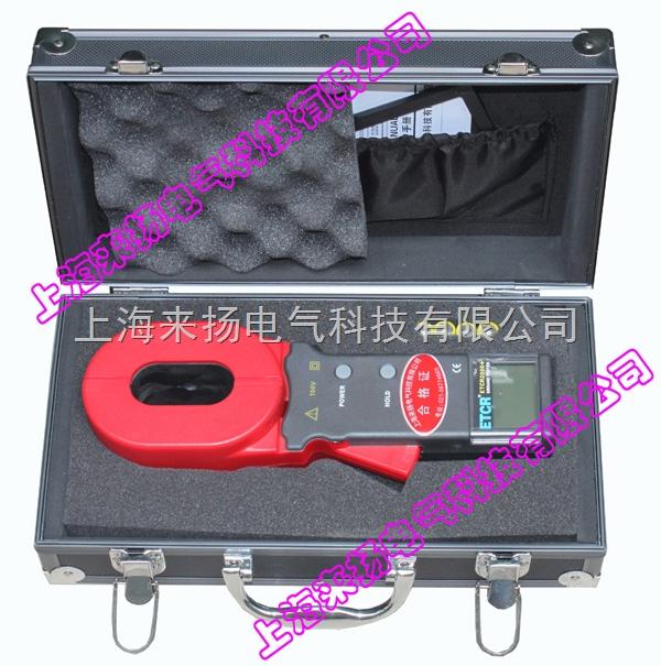 钳型接地电阻测量仪