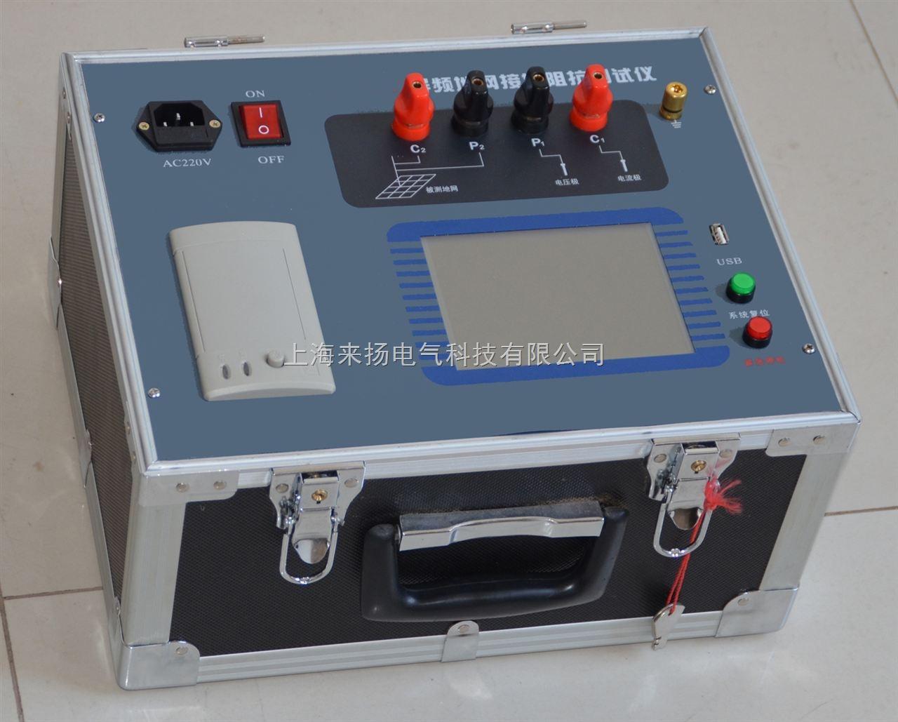 变频接地阻抗测试仪