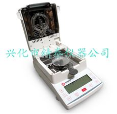 JT-K6面粉水分测试仪,淀粉水分测试仪