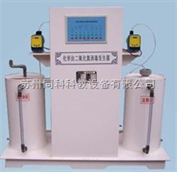 TKPS-305型二氧化氯消毒发生器装置