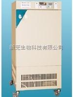 上海精宏MJPS-150霉菌培养箱【厂家正品】