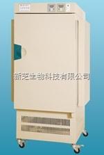 上海精宏GZP-450光照培养箱【厂家正品】