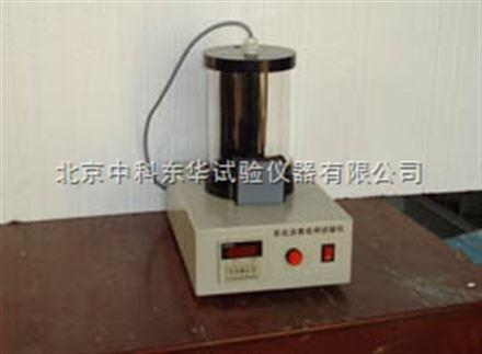 乳化沥青蒸发残留物含量试验