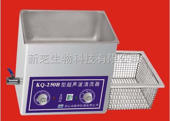 昆山舒美超声波清洗器KQ-500B|超声波清洗|昆山超声|清洗仪|清洗机价格
