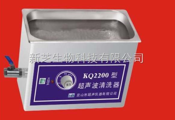 昆山舒美超声波清洗器KQ3200|超声波清洗|昆山超声|清洗仪|清洗机价格