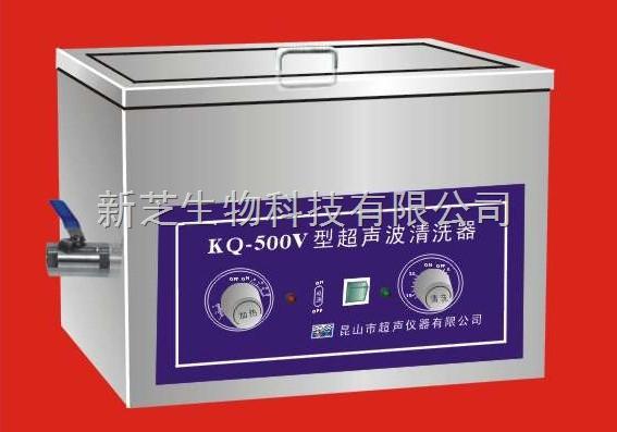 昆山舒美超声波清洗器KQ-100V|超声波清洗|昆山超声|清洗仪|清洗机价格