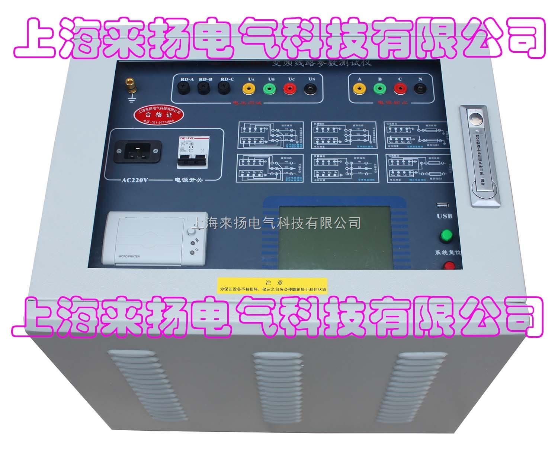 变频线路参数检定仪