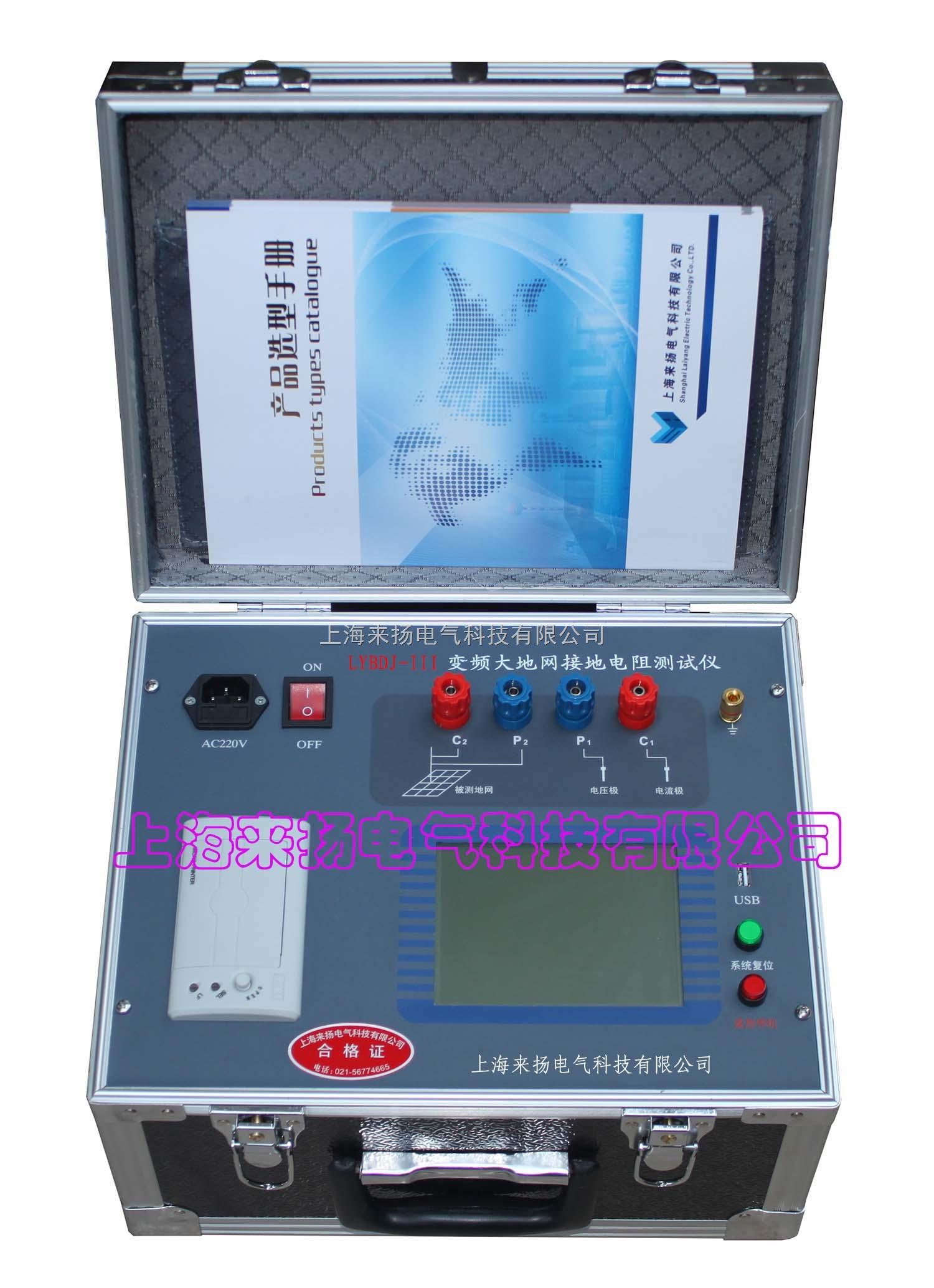 变频大型电网电阻测试仪