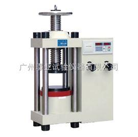 广州200吨混凝土砌块压力试验机 混凝土压力机 砌块压力机
