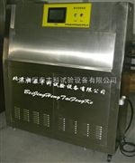 北京紫外光耐候试验箱