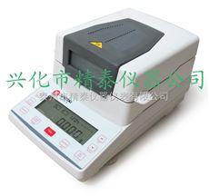 JT-K10色母原料水分测定仪