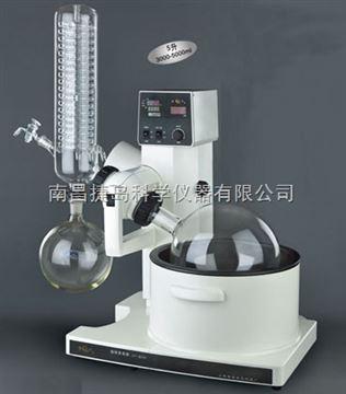 旋轉蒸發器,旋轉蒸發儀,SY-5000旋轉蒸發儀,上海亞榮SY-5000旋轉蒸發儀