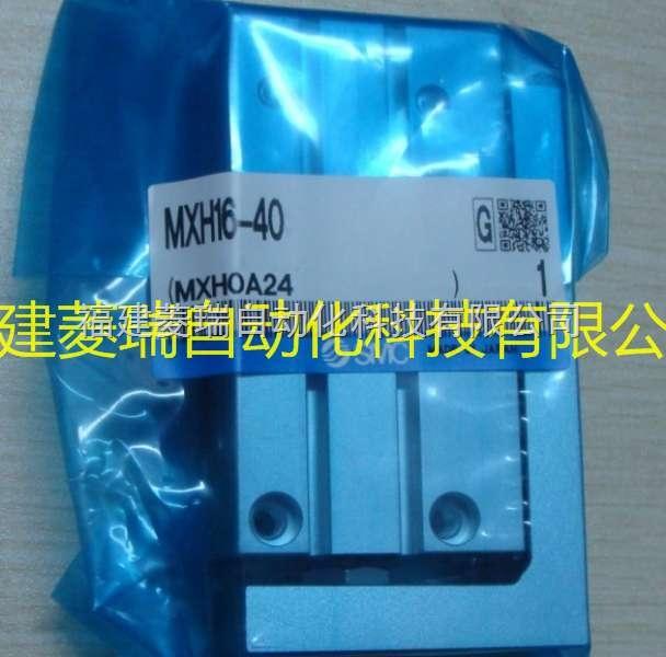 日本SMC滑台气缸MXH16-40优势价格,货期快