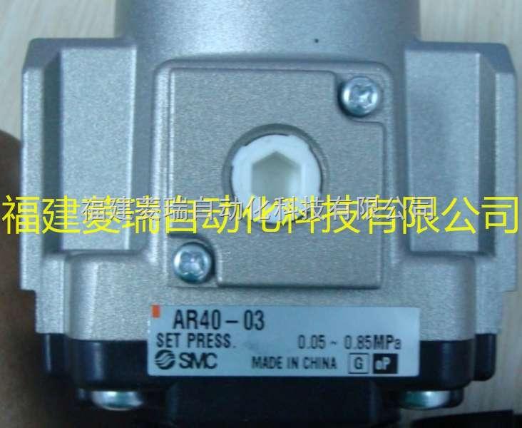 日本SMC减压阀AR40-03,优势价格,货期快