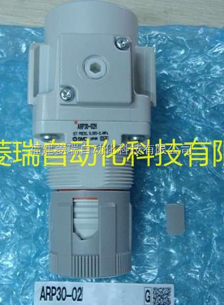 日本SMC精密减压阀ARP30-02,优势价格,货期快