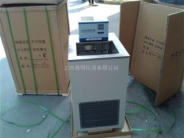 HX-0530低温恒温循环槽
