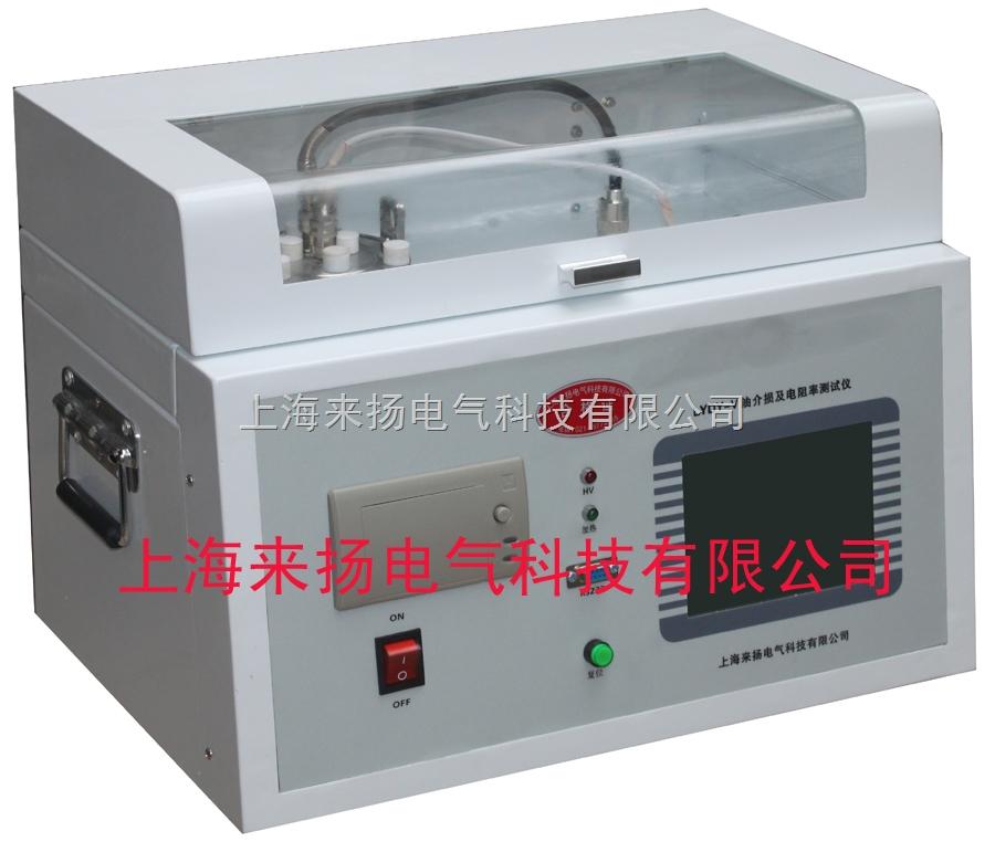油介损及体积电阻率仪