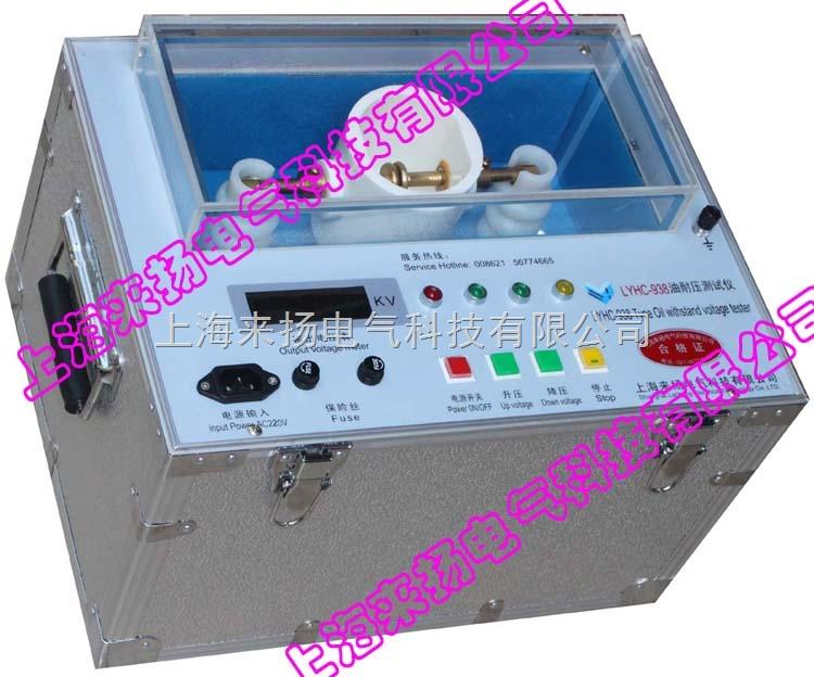 全自动绝缘油介电强度分析仪
