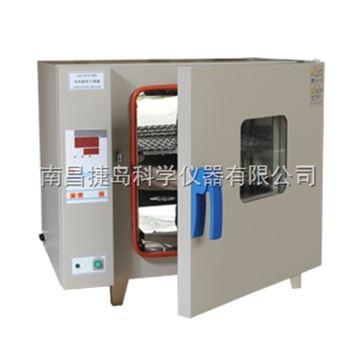 GZX-9146MBE博迅電熱鼓風干燥箱